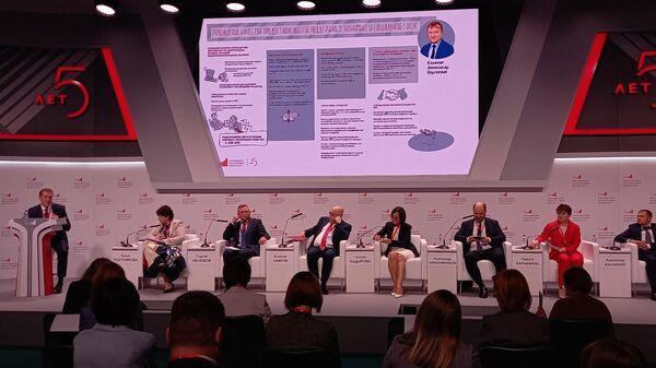 Moskova Finans Forumu - Sputnik Türkiye