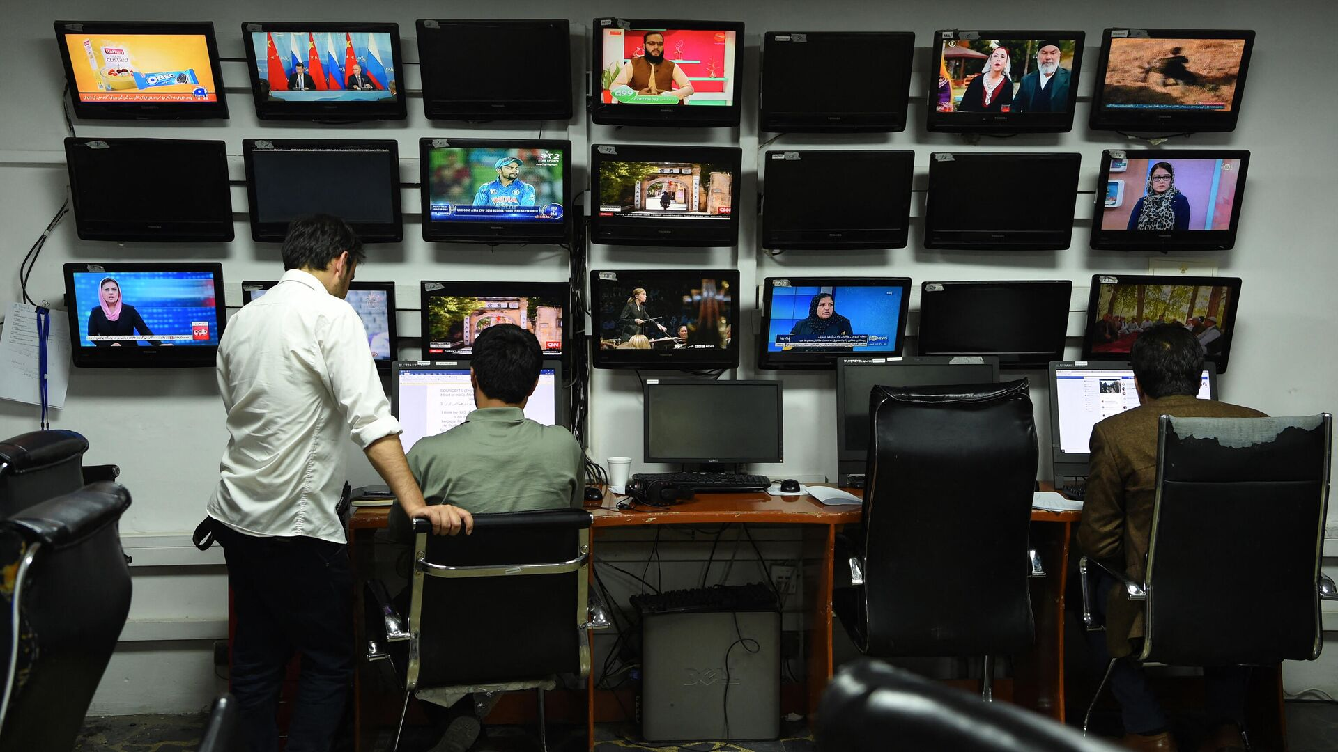 Afganistan, televizyon kanalı, medya, Afgan medyası - Sputnik Türkiye, 1920, 13.09.2021