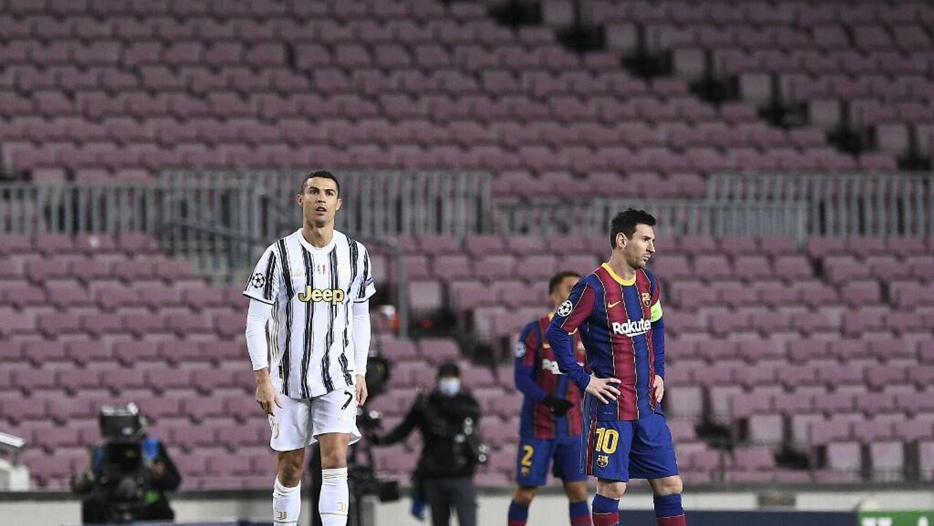 Cristiano Ronaldo, Lionel Messi  - Sputnik Türkiye, 1920, 14.09.2021
