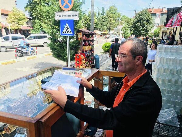 Çanakkale'de seyyar kuyumcu  - Sputnik Türkiye