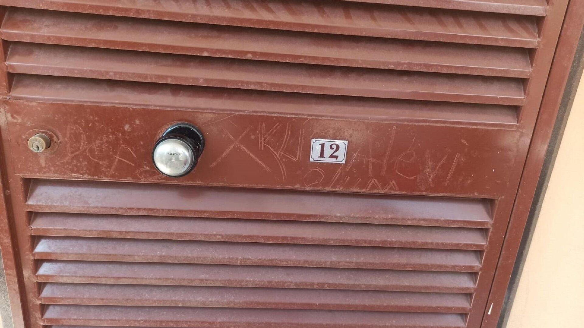 Mersin'de evinin kapısına ırkçı söylemler yazıldığını iddia eden kişinin iltica talebinin kabul olabileceği düşüncesiyle ırkçı yazıları kendisinin yazdığı ortaya çıktı. - Sputnik Türkiye, 1920, 14.09.2021