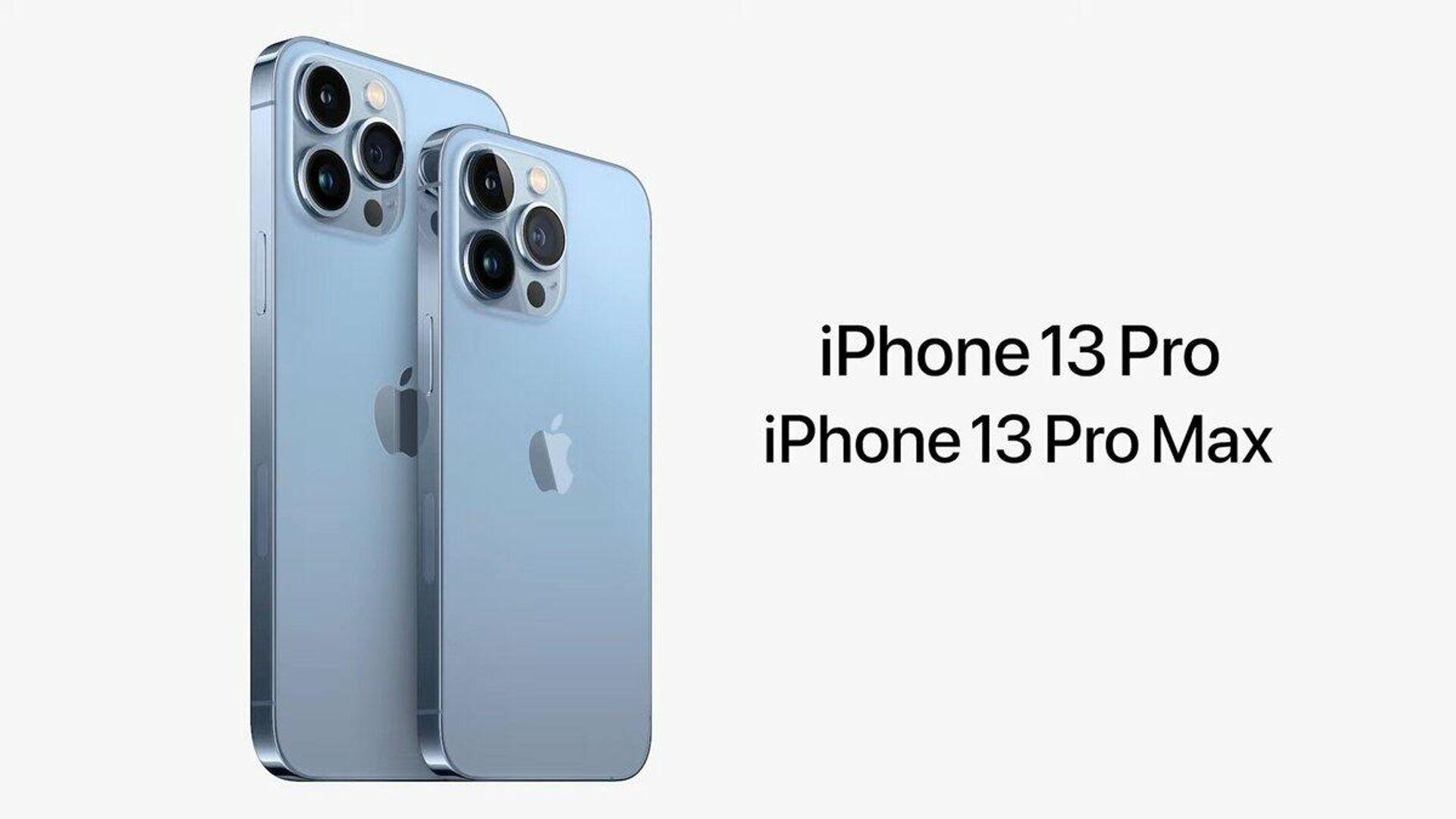 iPhone 13 Pro - Sputnik Türkiye, 1920, 15.09.2021