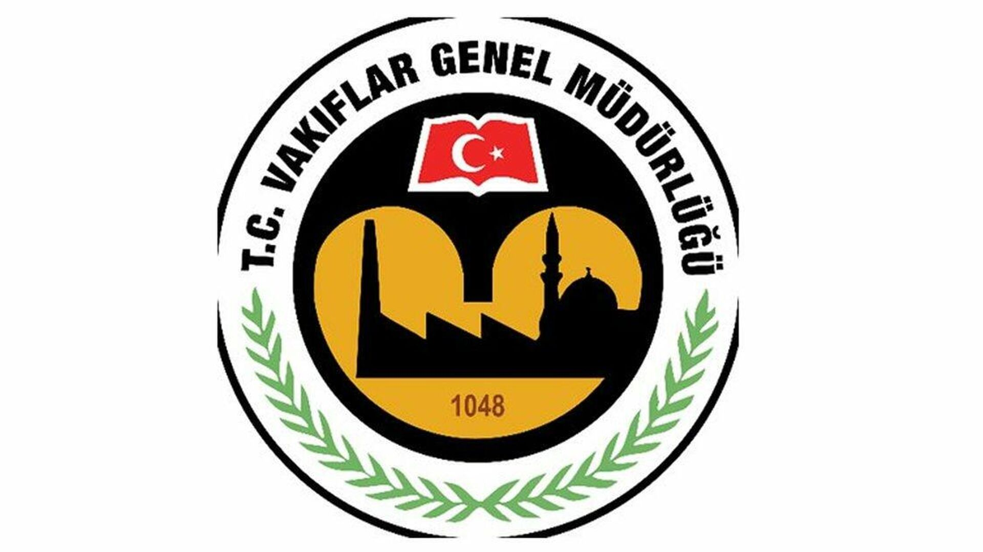 Vakıflar Genel Müdürlüğü - Sputnik Türkiye, 1920, 15.09.2021