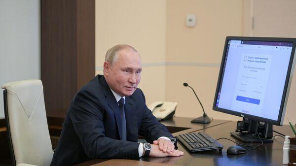 Rusya lideri Putin'in parti lideriyle şakalaşmaları yayınlandı