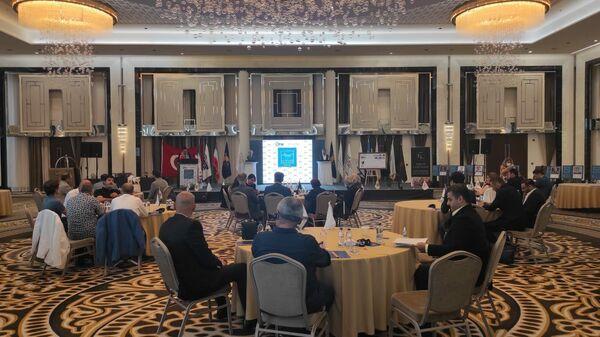 'İran'ın Davos'u İstanbul'da - Sputnik Türkiye