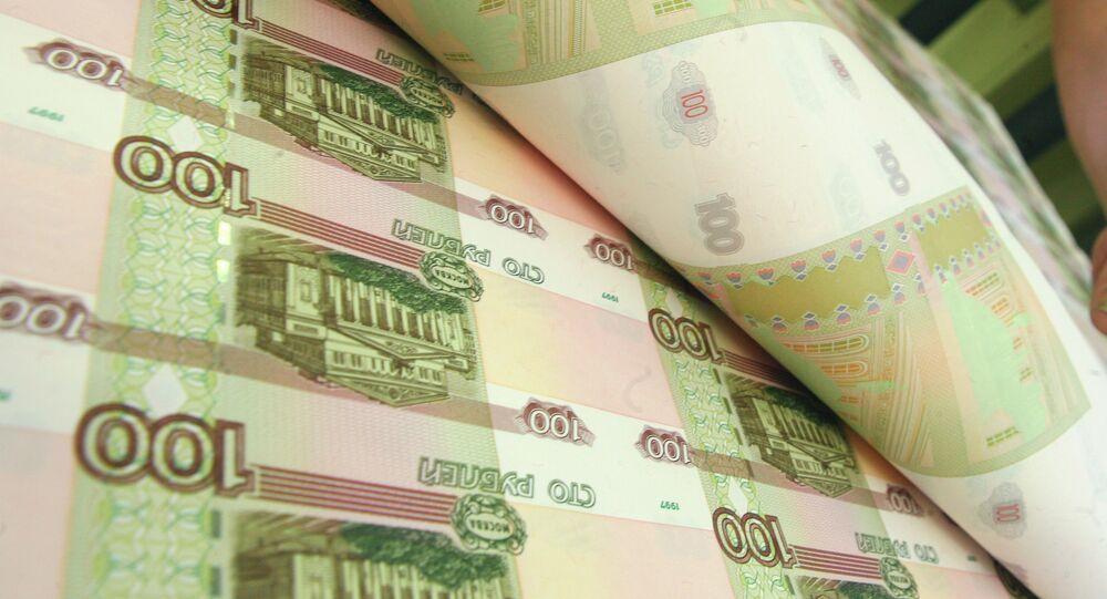 Para basma fabrikası