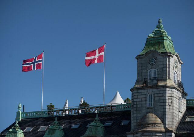 Norveç. Oslo.