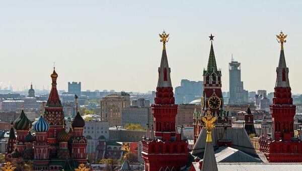 Moskova manzarası - Sputnik Türkiye