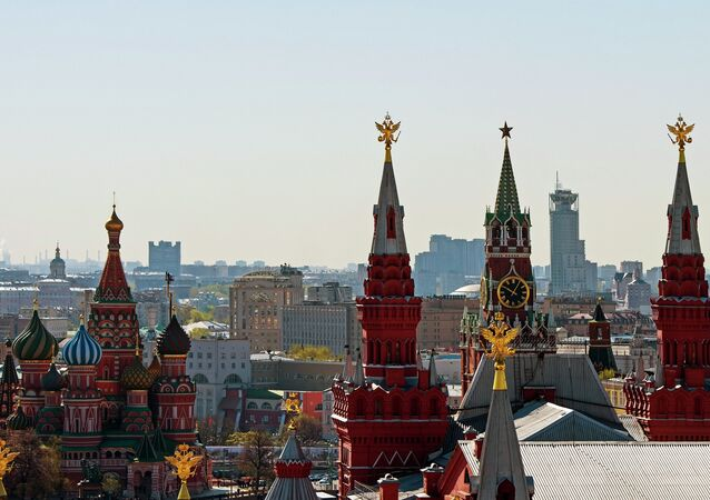 Moskova manzarası