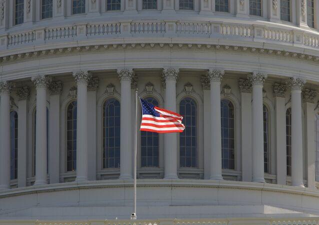 ABD.Kapitol Bayrak