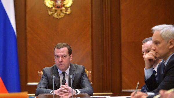 Rusya Başbakanı Dmitry Medvedev - Sputnik Türkiye