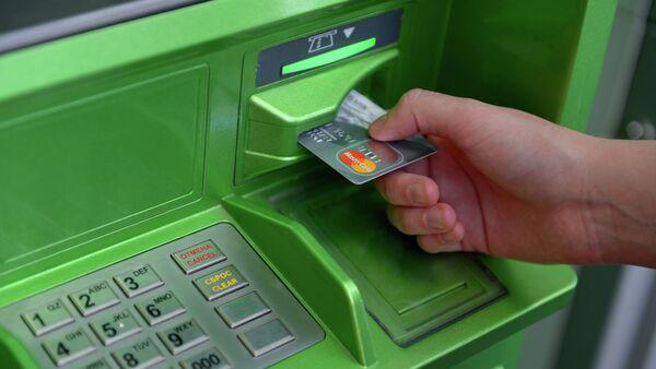 ATM Visa para - Sputnik Türkiye