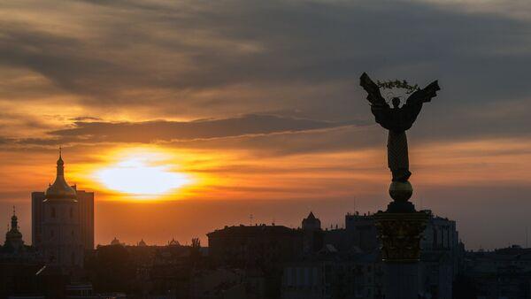 Kiev'deki Bağımsızlık Meydanı - Sputnik Türkiye