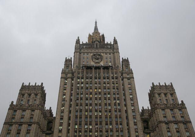 Rusya Dışişleri Bakanlığı, Moskova