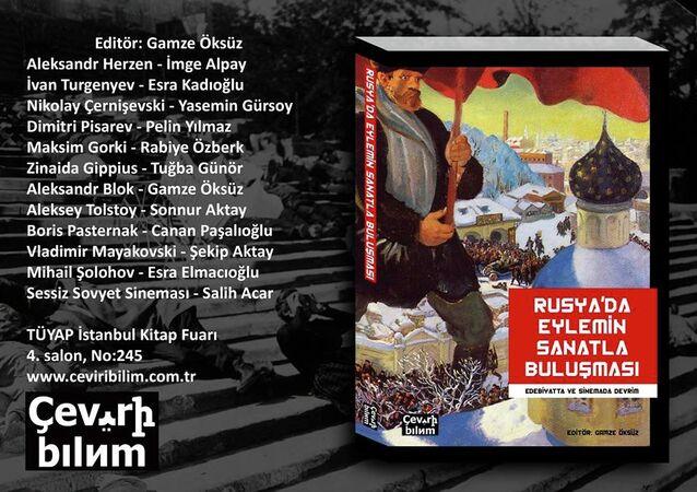 Rusya'da Eylemin Sanatla Buluşması