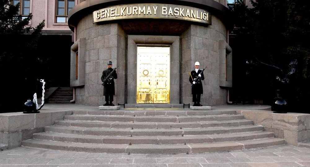 Türkiye Genelkurmay Başkanlığı