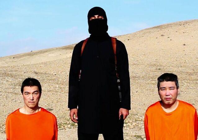 IŞİD'in elindeki Japon rehineler