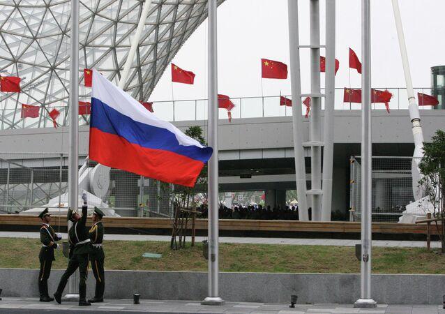 2010 Şangay Dünya Fuarı