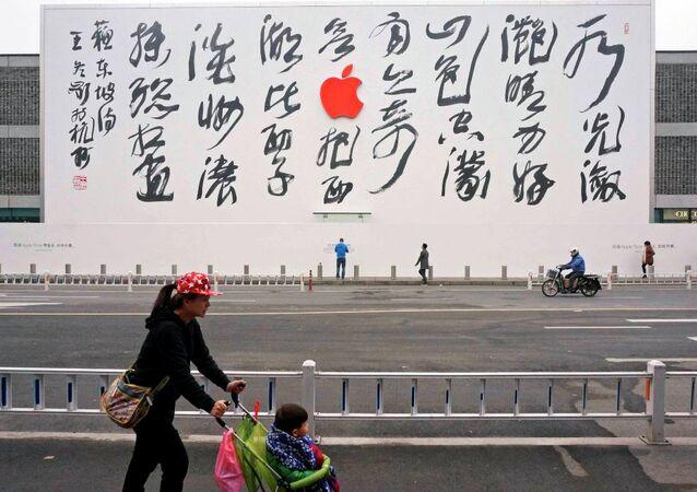 Çin'de Apple Store