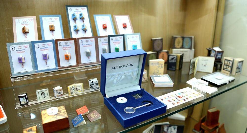 Minyatür kitap müzesi
