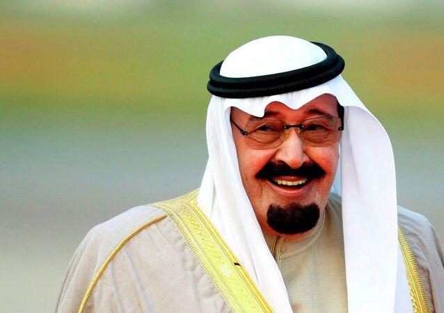 Abdullah Bin Abdulaziz Al Suud
