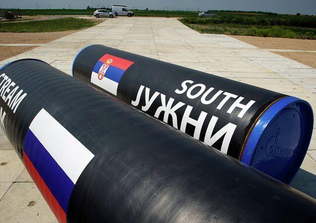 Güney Akım boru hattı projesi