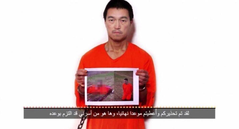 IŞİD Japon rehinelerden birini öldürdü
