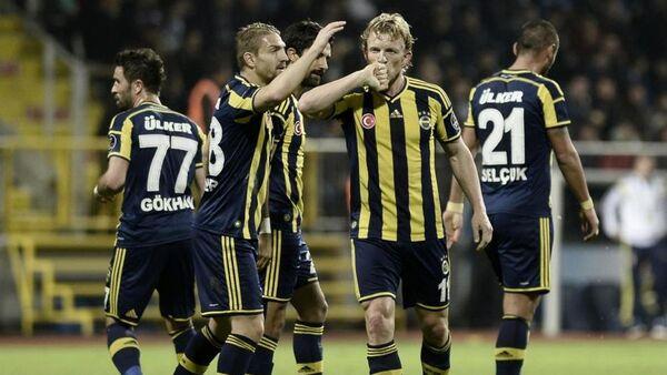 Fenerbahçe - Sputnik Türkiye