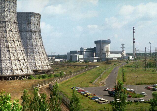 Nükleer tesis