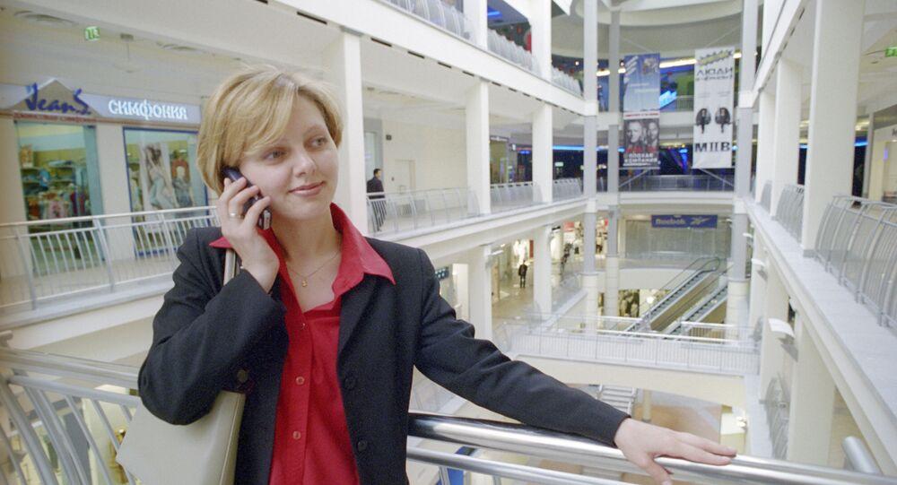 Telefon. konuşma