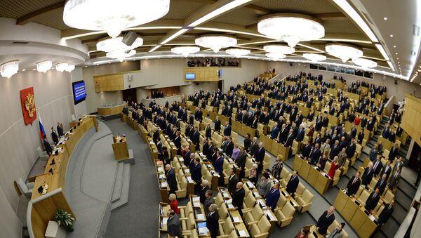 Rusya Parlamentosu'nun alt kanadı Devlet Duma'sı - Sputnik Türkiye