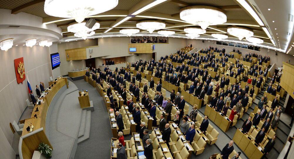 Rusya Parlamentosu'nun alt kanadı Devlet Duma'sı