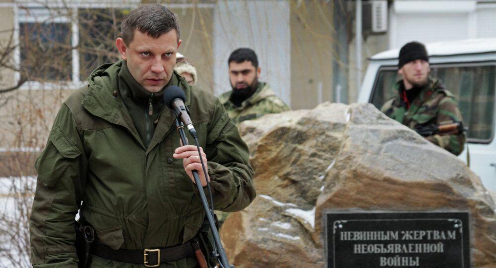 Donetsk Halk Cumhuriyeti Cumhurbaşkanı Aleksandr Zaharçenko
