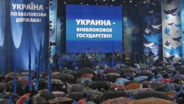 Ukrayna'nın başkenti Kiev'de 2008'de düzenlenen NATO karşıtı gösteri - Sputnik Türkiye