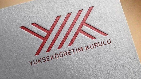YÖK - Sputnik Türkiye