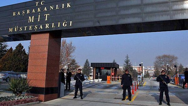 Milli İstihbarat Teşkilatı (MİT) - Sputnik Türkiye