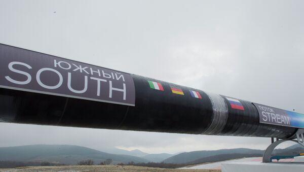 Güney Akım - Sputnik Türkiye