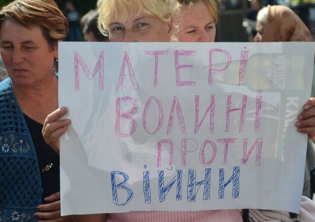 Ukrayna ifade özgürlüğü