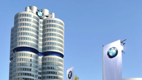 BMW merkezi - Sputnik Türkiye