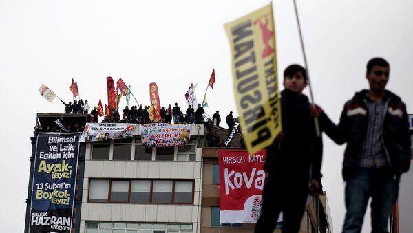 Alevi-Bektaşi Federasyonu - Sputnik Türkiye