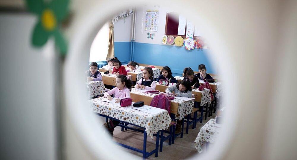 Okul (Arşiv)