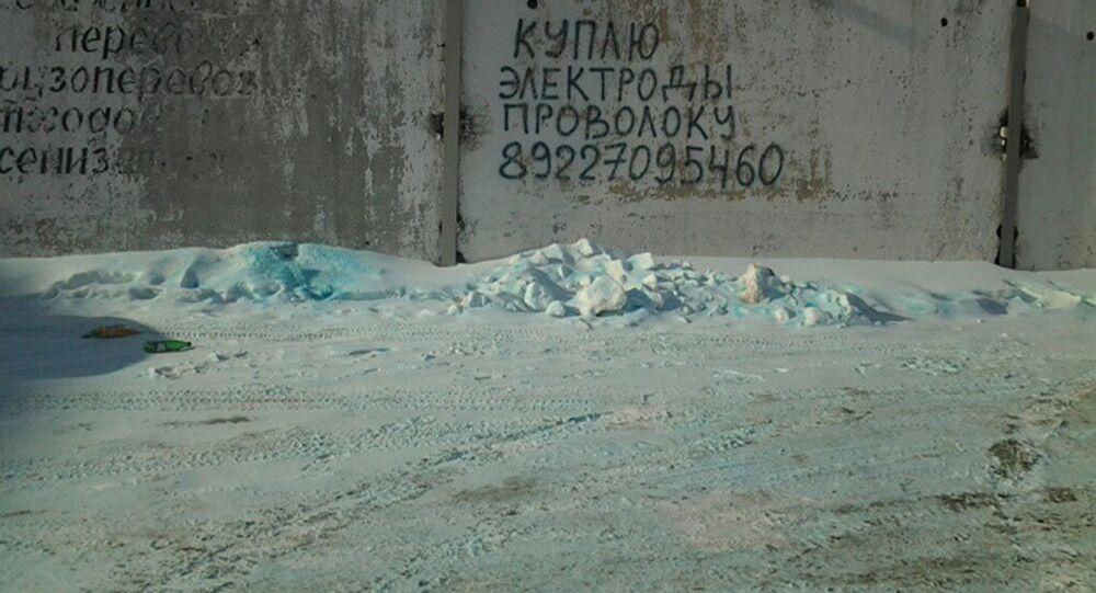 Rusya'da 'mavi kar' şaşkınlığı