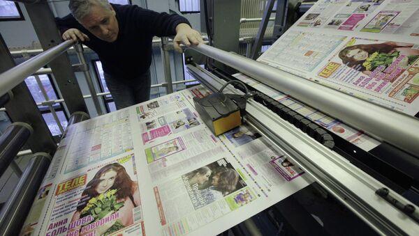 Gazete (medya) - Sputnik Türkiye