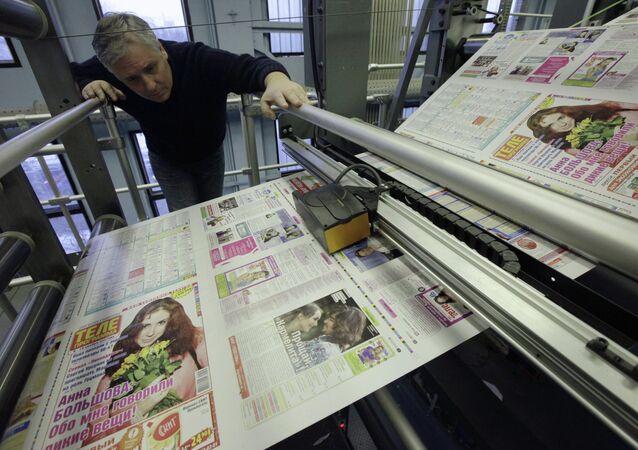 Gazete (medya)