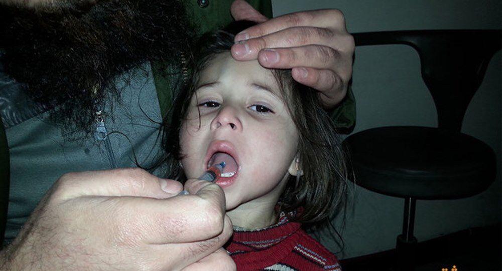Irak Şam İslam Devleti (IŞİD)- aşı