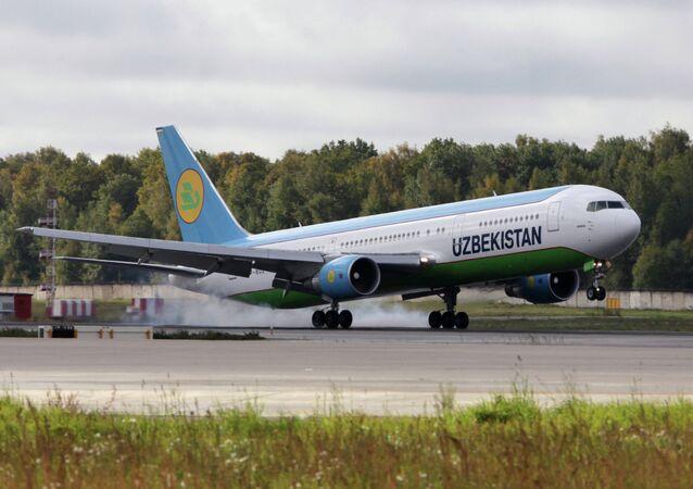 Uzbekistan Hava Yolları