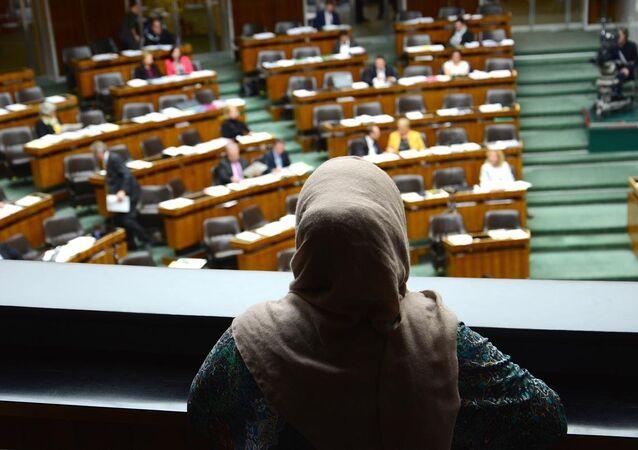 Avusturya meclisi