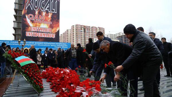 Hocalı Katliamı - Sputnik Türkiye