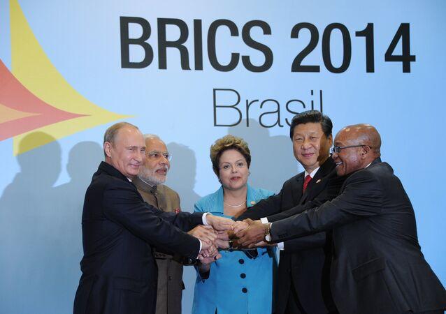 BRICS liderleri