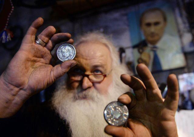 Rus demirci Alexander Lısyakov